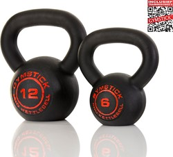 Gymstick Pro Neopreen Kettlebell - Zwart - Met Online Trainingsvideo's - 32kg