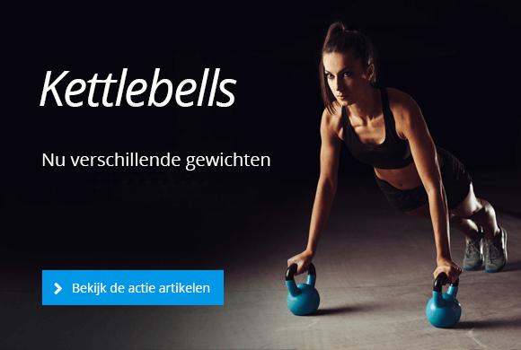 Fitnessbenelux - Home - Mainbanner